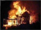 Урюпинец сгорел в собственном доме