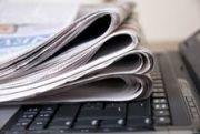 Прокуратура: визит чиновников и депутатов в Италию не был деловой поездкой