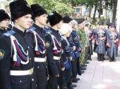 В Волгограде открылся съезд молодых казаков