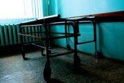 Районную больницу лишают лицензии по причине разрухи