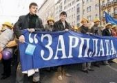 В Волгограде Первомай разошелся по политическим швам