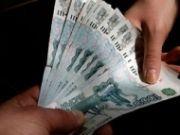 Волгоградец пытался подкупить пристава за 500 рублей