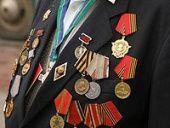 Коммунисты разработали эскиз медали для ветеранов