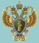 В волгоградской прокуратуре создана новая структура