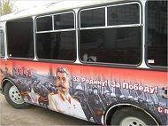 На улицы российских городов снова вернутся «сталинобусы»