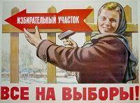Довыборы в Волгоградскую областную думу: в полку кандидатов прибыло