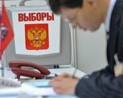 Довыборы в Волгоградскую областную думу: судный день
