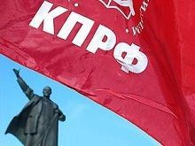 В Волгограде коммунисты вспомнили о кризисе