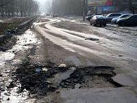 Собчак обматерила дороги Волгограда