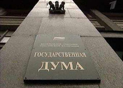 Депутаты Госдумы не хотят идти в мэры