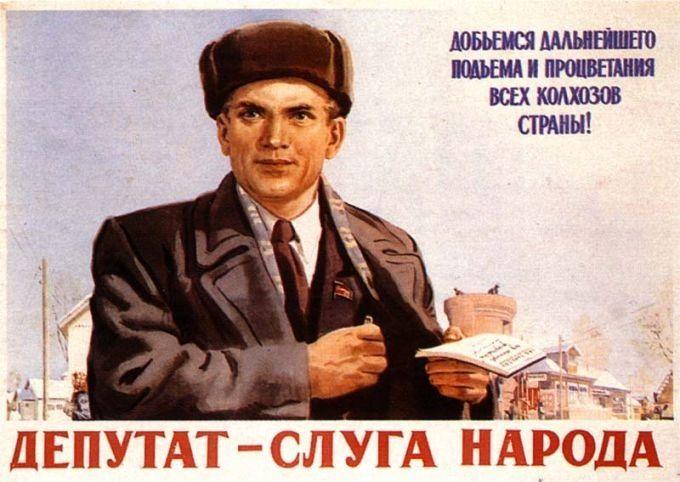 Выборы в гордуму Волгограда: «Мильоны – вас»
