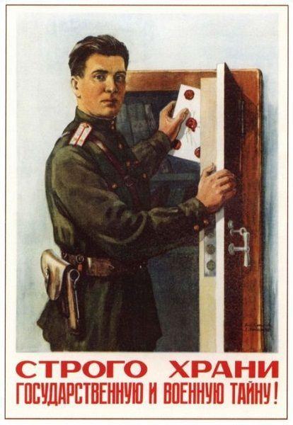В Волгограде опять разыграли шпионскую карту