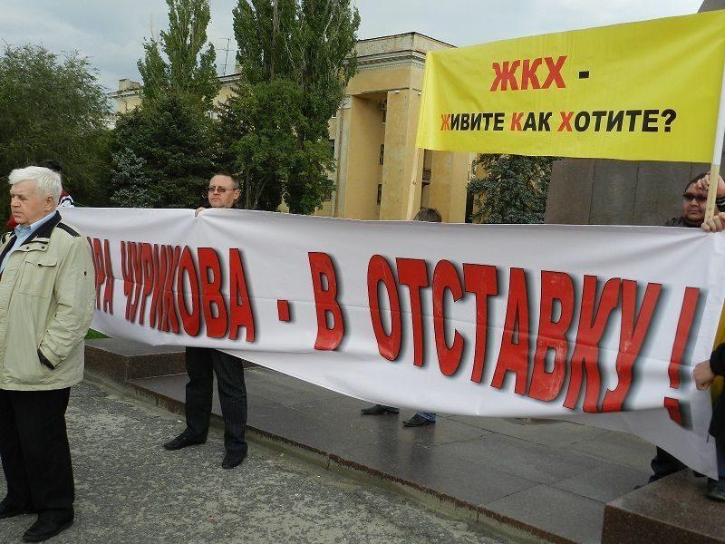 В Волгограде митингующие потребовали отставки прокурора региона
