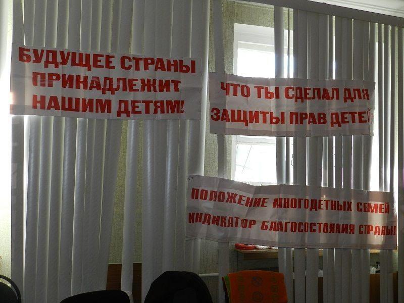 Участников проводимой  восьмой день в Волгограде голодовки опросили силовики