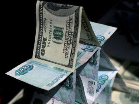В Волгограде – на родине финансовых пирамид – выявили очередную «МММ»