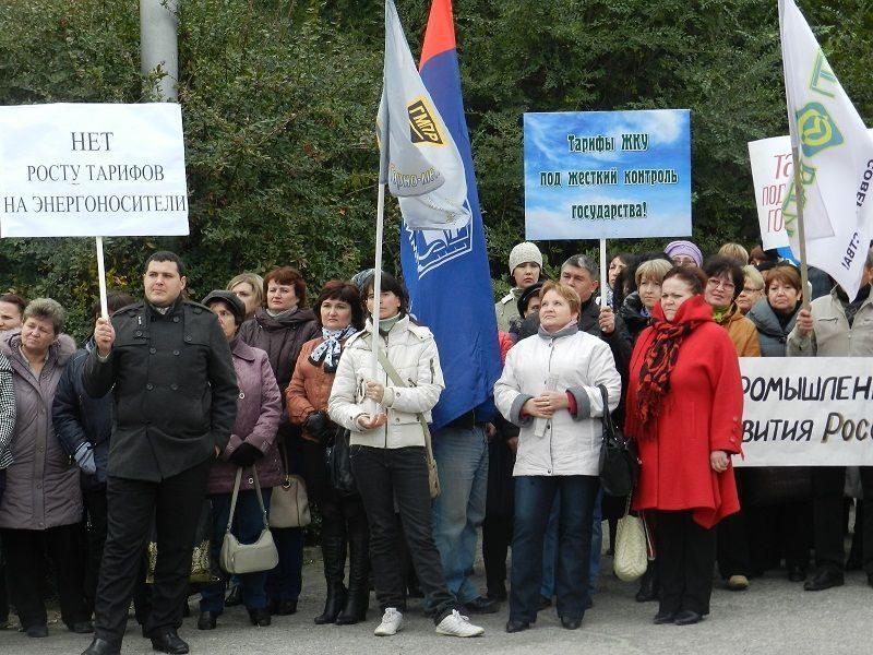 В Волгограде возмутились ростом тарифов на электроэнергию