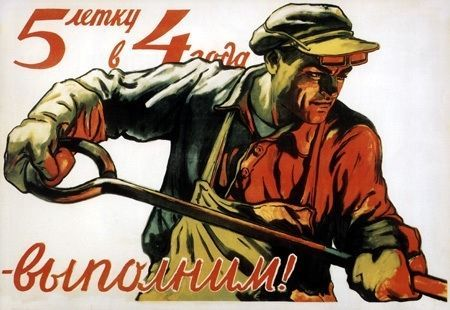 Еще один волгоградский завод готовят к ликвидации