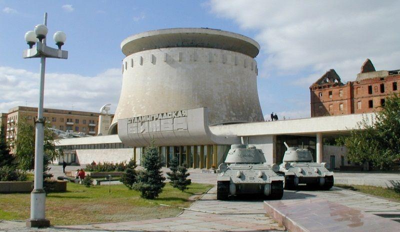 Панорама волгоград официальный сайт фото
