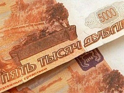Жительница Дубовского района вернула долг купюрой банка приколов