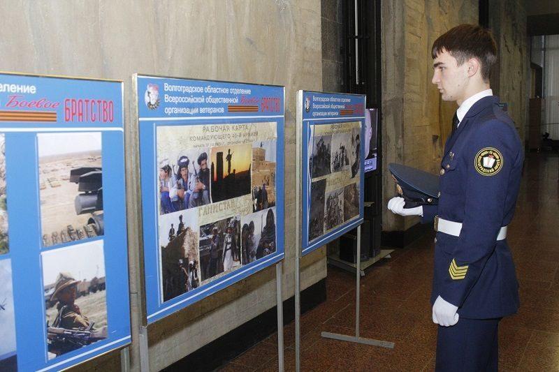Россия вспоминает Афганистан