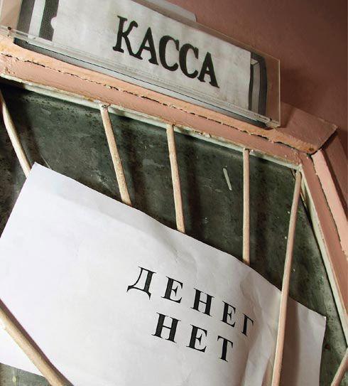 В Волгограде директор строительной фирмы задолжал своим подчиненным