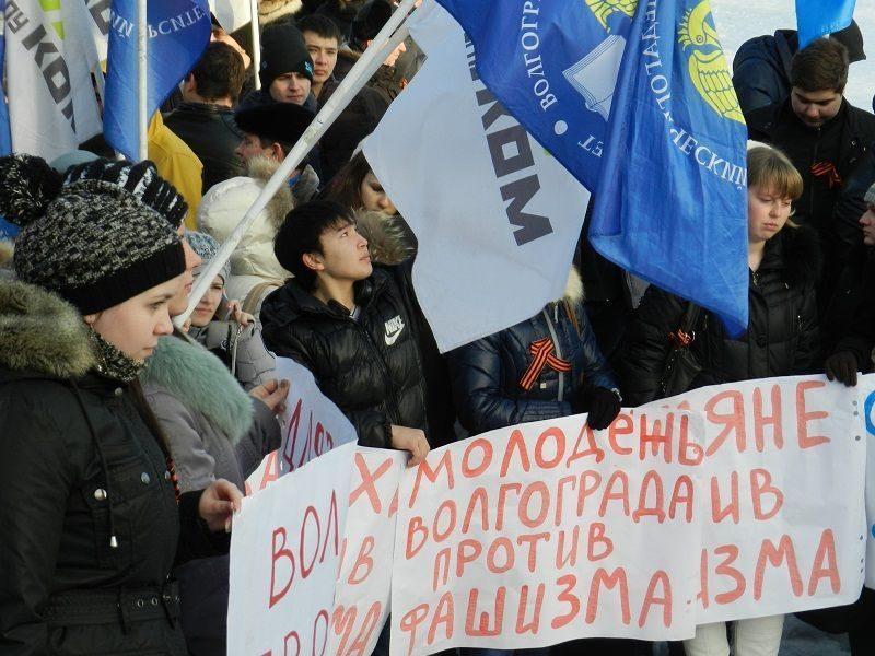 В Волгограде на митинг против фашизма на Украине вышло несколько тысяч человек