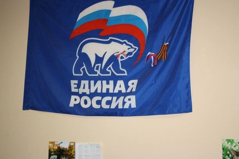 Политсовет Волгоградского отделения «Единой России» приостанавливает полномочия