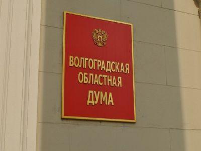 В Волгоградской области ищут способы снижения стоимости социальных проездных