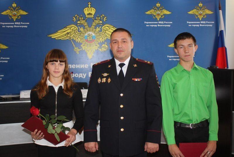 В Волгограде наградили детей спасших 1,5 годовалую девочку