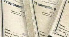 Экс-директор «Облгосэкспертизы» заработал 2,8 миллиона на подставных сотрудниках