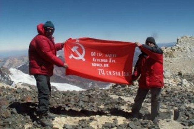 Волгоградцы покорили аргентинскую Аконкагуа со Знаменем Победы