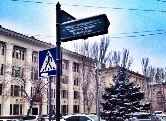 В Волгограде к должностным обязанностям приступил новый вице-мэр Александр Сиваков