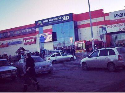 В Волгограде посетителей ТРК КомсоМОЛЛ эвакуировали после сообщения о бомбе