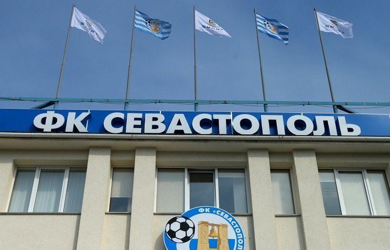 Результаты матчей крымских клубов аннулируют