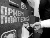 Под Волгоградом неизвестные взломали банкомат и вынесли все деньги