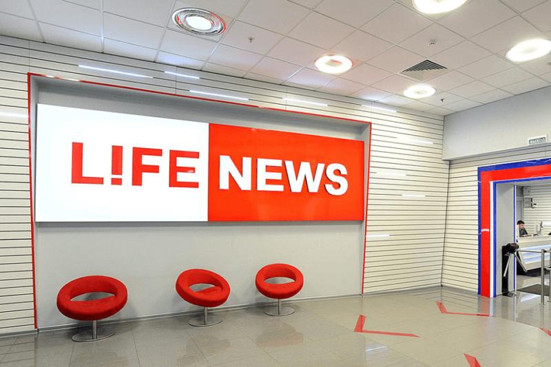 В редакции LifeNews прошли санкционированные обыски