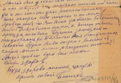 В Волгограде проходит выставка фронтовых писем из Сталинграда