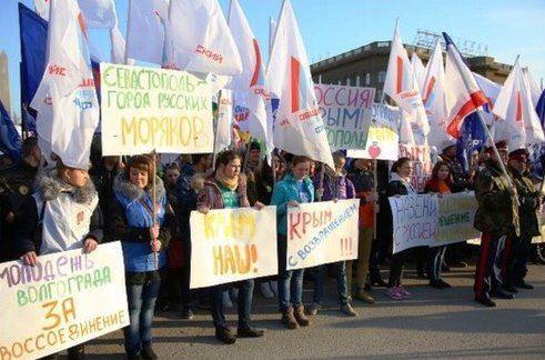 В Волгоградской области отметили год Крыма в России