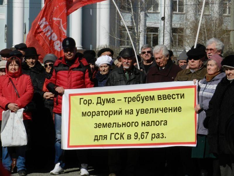 В Волгограде коммунисты возмутились капремонтом и земельным налогом