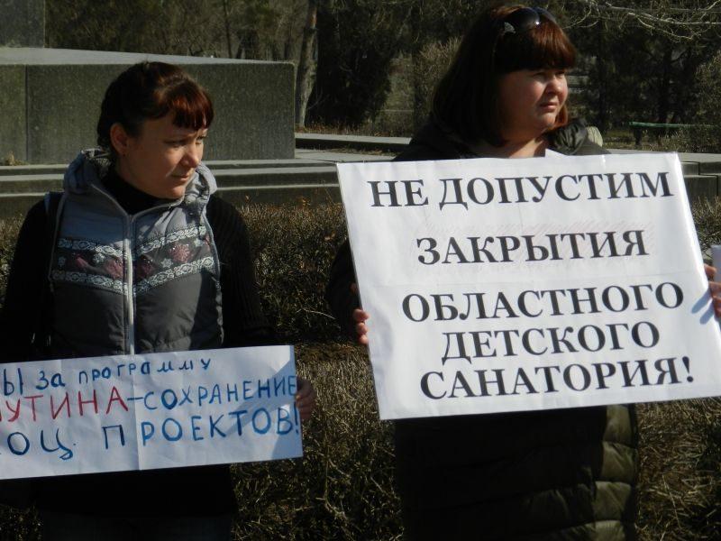 Законность решения о реорганизации   детского областного санатория проверит прокуратура