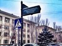В управлении зарубежных и региональных связей мэрии Волгограда новый глава