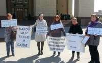 Волгоградские родители готовятся к пикету против повышения платы за детсады