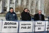 В Волгограде пройдет межрегиональное совещание «Такси 2015»