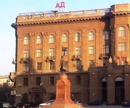 Стихийный ураган устроил «АД» в центре Волгограда