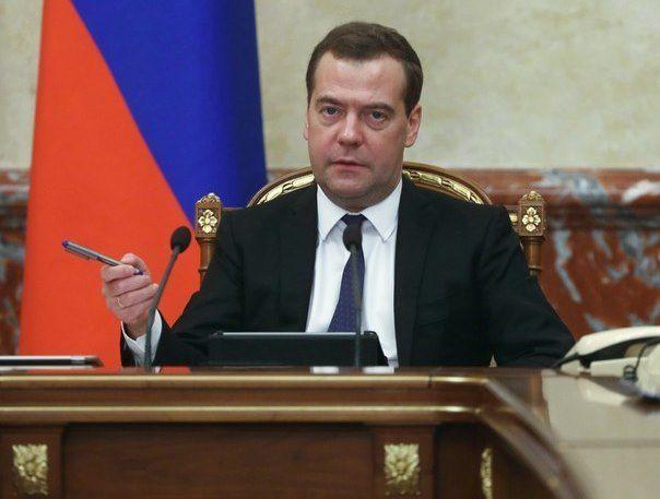В России отменили тайну переписки