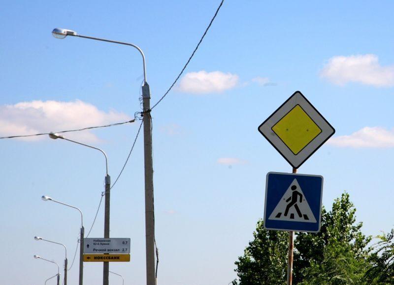 Российские пешеходы зашагают по диагональным «зебрам»