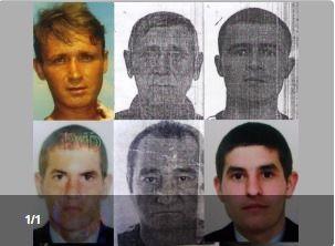 Под Волгоградом пропала компания из шестерых человек