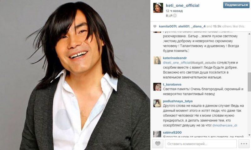 В Москве скончался основатель и экс-солист «A'STUDIO» Батырхан Шукенов