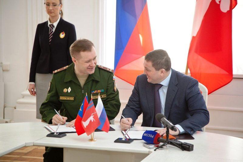 Волгоградская область заключила соглашение о сотрудничестве с ЦСКА