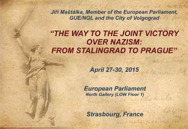 28 апреля в Страсбурге открывается фотовыставка о Сталинградской битве